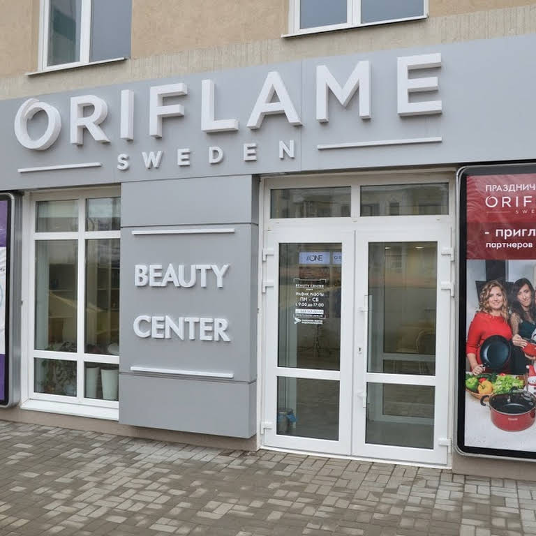 BEAUTY CENTER Бьюти центр Орифлейм